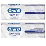 Oral-B 3D White Luxe Perfection Dentifrice lot 2x75ml